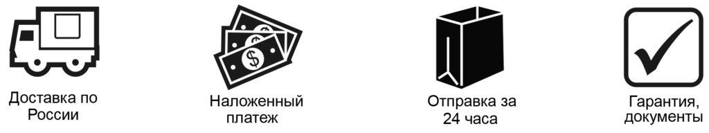 Иконки преимуществ iRift.ru