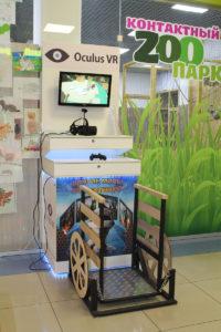 Аттракцион виртуальной реальности в Сарове