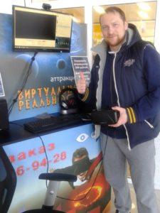 Аттракцион виртуальной реальности Ханты-Мансийск