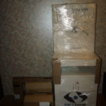 Готовый аттракцион для г. Ростов упакованный для отправки