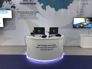 Виртуальная реальность Казахстан Алматы