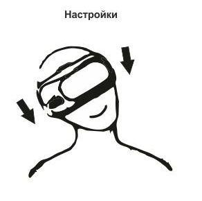 Инструкция VR BOX 2.0 на русском языке