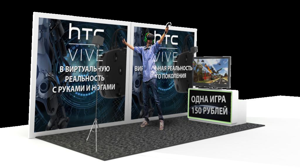 Аттракцион виртуальной реальности своими руками 71