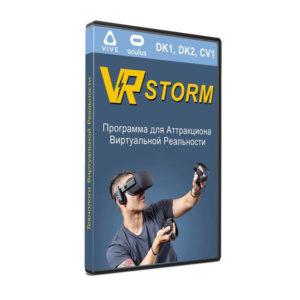 VRStorm - программа для аттракциона виртуальной реальности