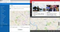 Windows 10 Divice Portal получит улучшенные функции для Windows Mixed Reality